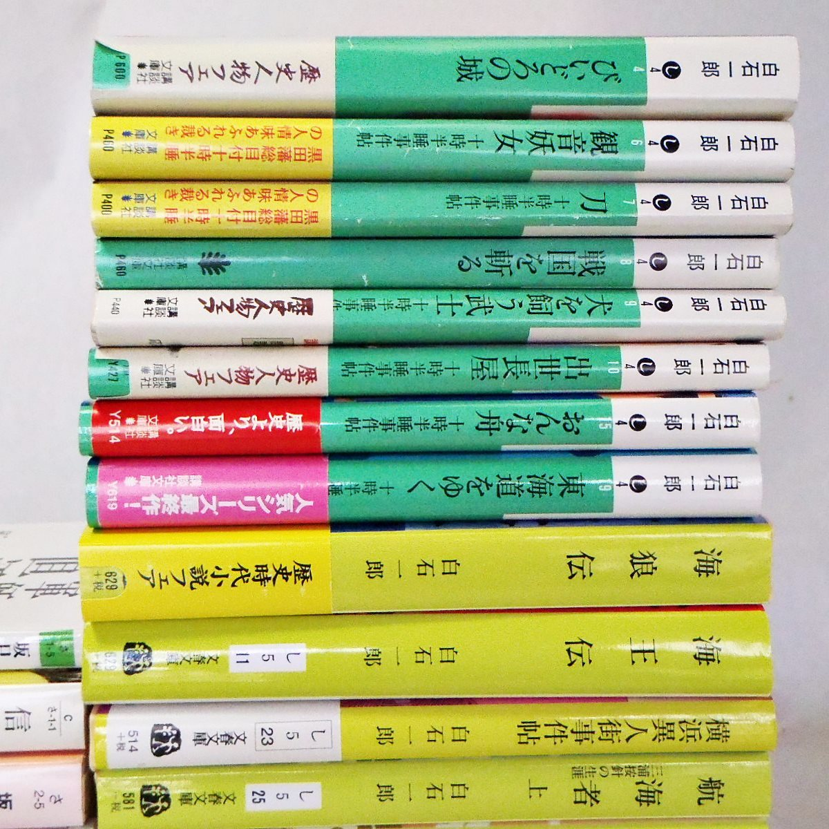 時代小説文庫版二十七冊 白石一郎・坂口安吾 など 送料込 _07