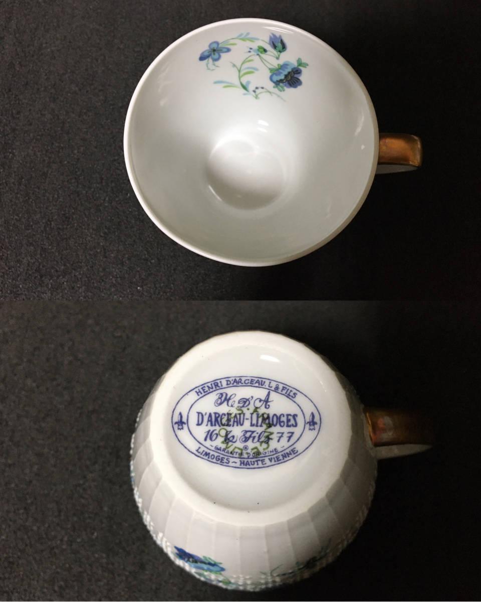 【892】フランス リモージュ Limoges D'arceau デミタスカップ&ソーサー 共箱 / コーヒーカップ ソーサー_画像6