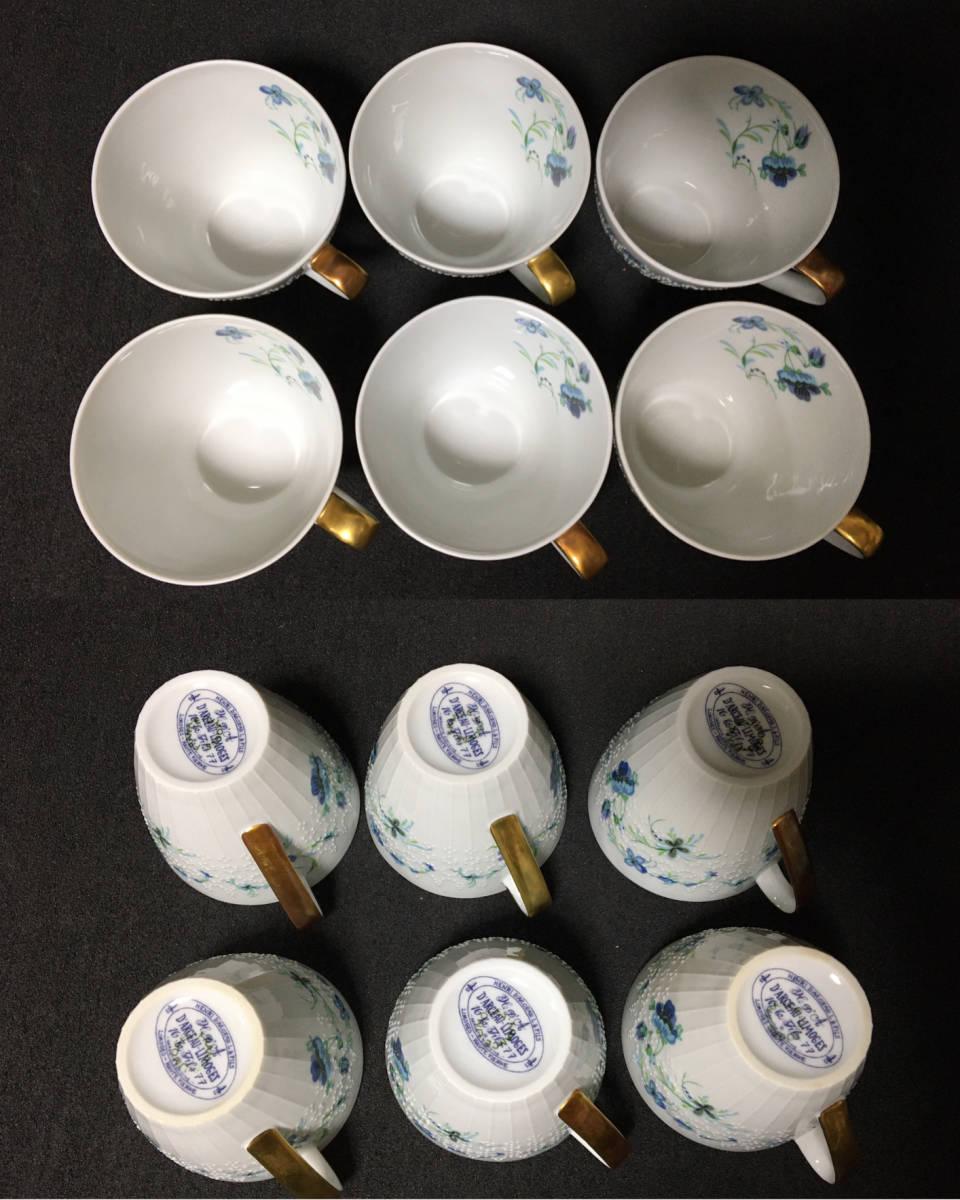 【892】フランス リモージュ Limoges D'arceau デミタスカップ&ソーサー 共箱 / コーヒーカップ ソーサー_画像9
