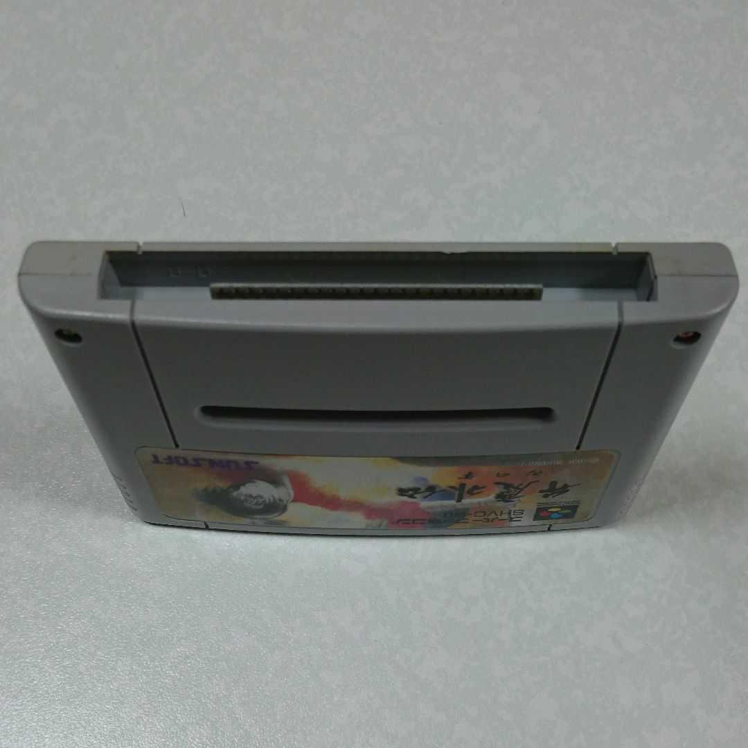 弁慶外伝 沙の章 電池交換 スーパーファミコン スーファミ SFC