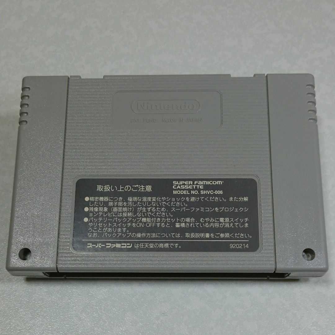 パズルボブル スーファミ スーパーファミコン SFC PAZZLE BOBBIE