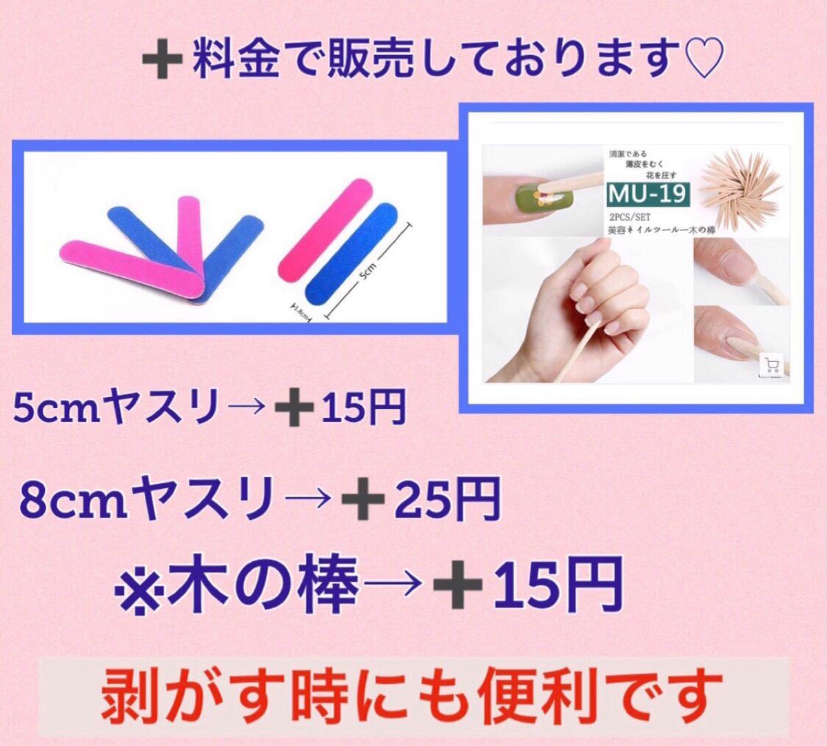 【高品質】4枚購入で1枚プレゼント!ジェルネイルシール☆。.:*・゜
