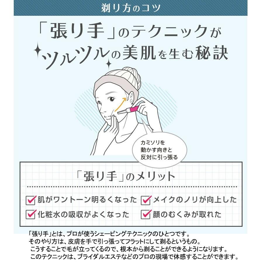 替刃 3セット (各3個入)bi-hada ompa 音波振動カミソリ  貝印