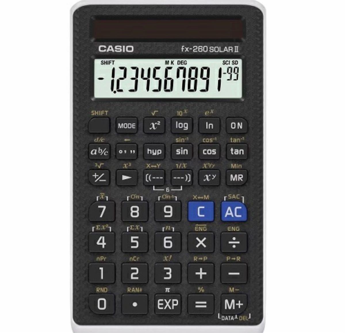 関数電卓 電卓 関数計算 ソーラー式 小型 見やすい CASIO カシオ fx-260 SOLAR II (黒・ブラック)