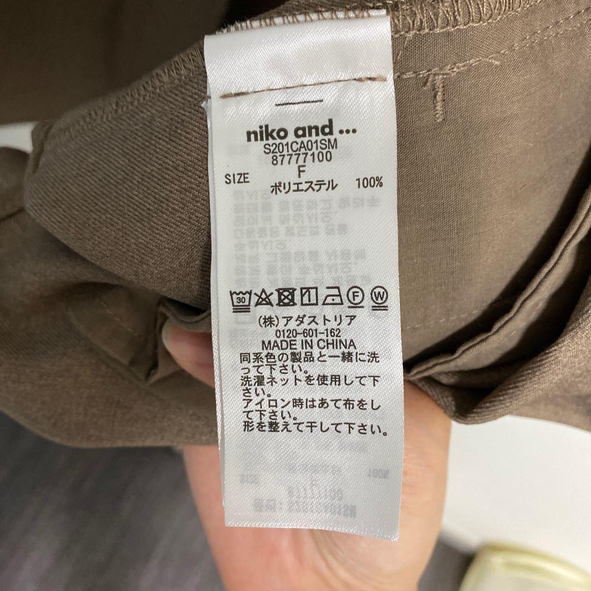 【niko and...】 ウォッシャブルワイドCPOシャツ