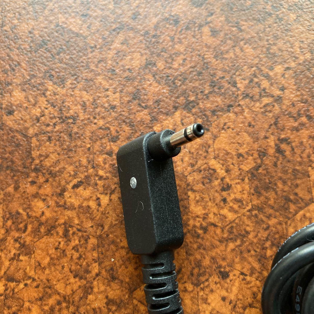 ASUS ZenBook ACアダプター充電器電源アダプター