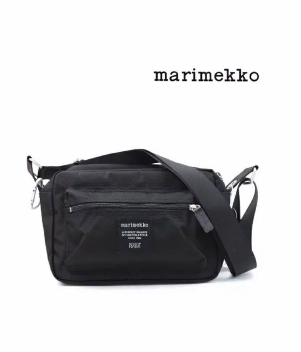 マリメッコ ショルダーバッグ