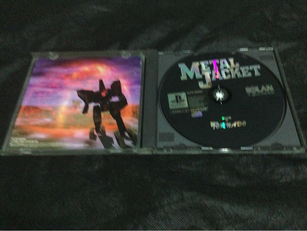 プレイステーション ソフト METAL JAKET