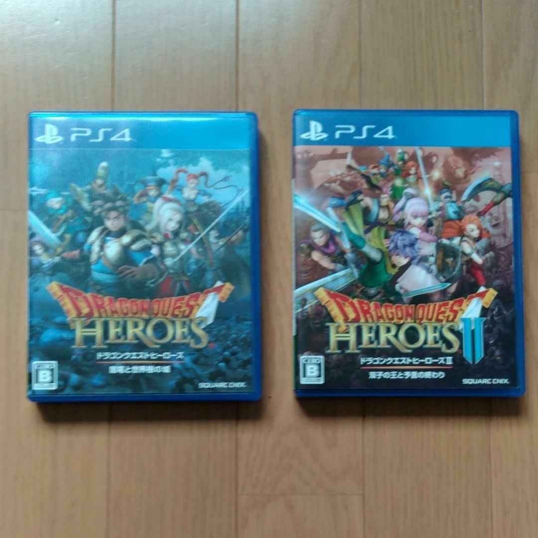 PS4 ドラゴンクエストヒーローズ Ⅰ・ Ⅱ セット