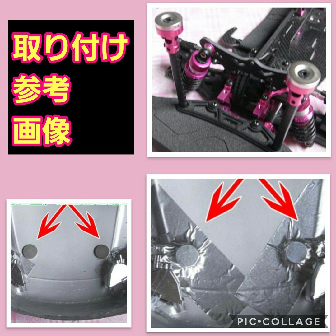ステルス ボディ マウント 赤  ラジコン ドリパケ TT01 YD-2 ボディ