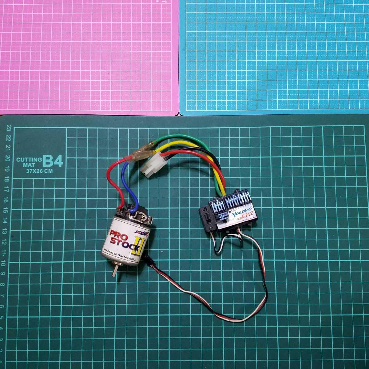 即決《送料無料》 ハイパワー モーター アンプ セット ヨコモ 23T SCR-6712     ラジコン ドリパケ tt01 tt02 esc ドリフト