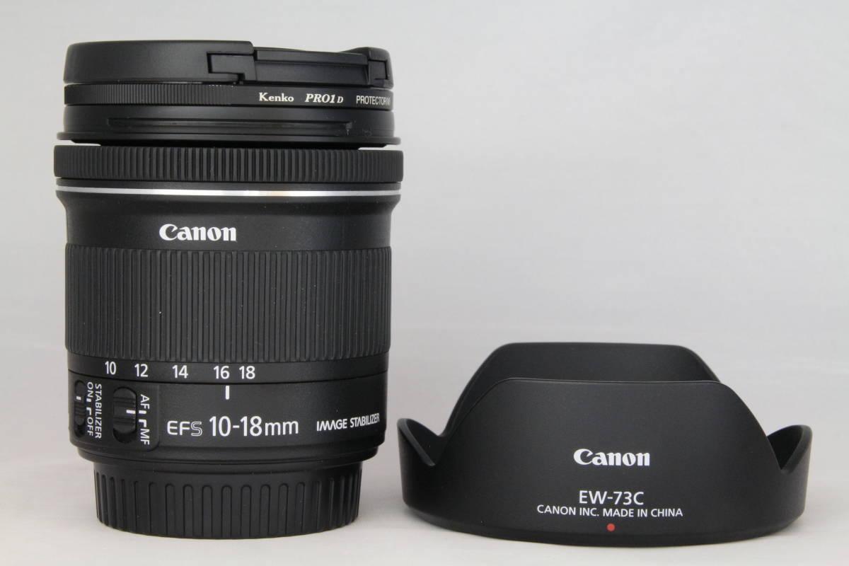 美品 キャノン 超広角ズームレンズ EF-S 10-18mm 1:4.5-5.6 IS STM