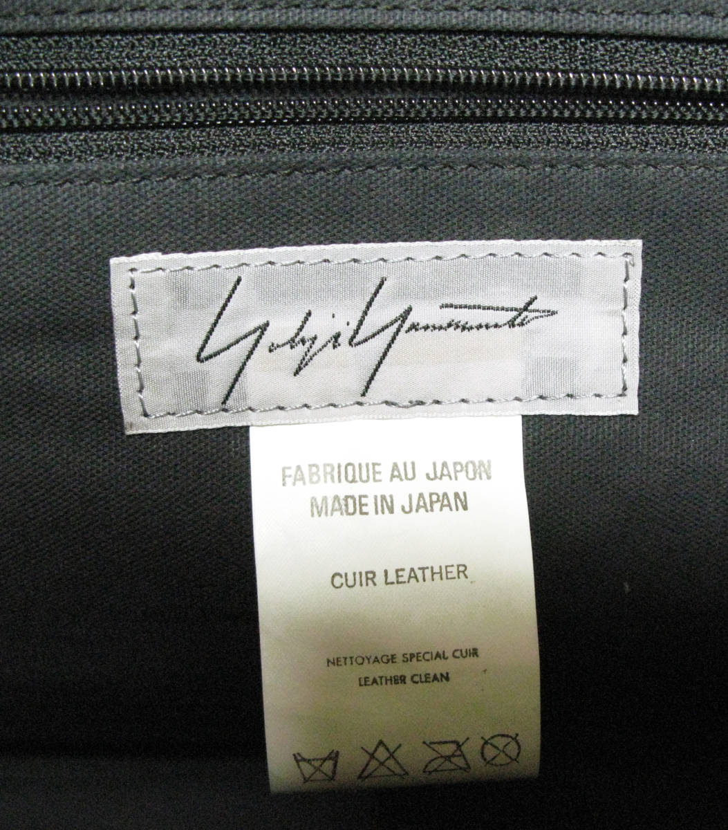 ヨウジヤマモト Yohji:青山店限定 チェーン付き スタッズ バッグ ( レア Yohji Yamamoto Aoyama Limited Studs Chain Leather Bag _画像5