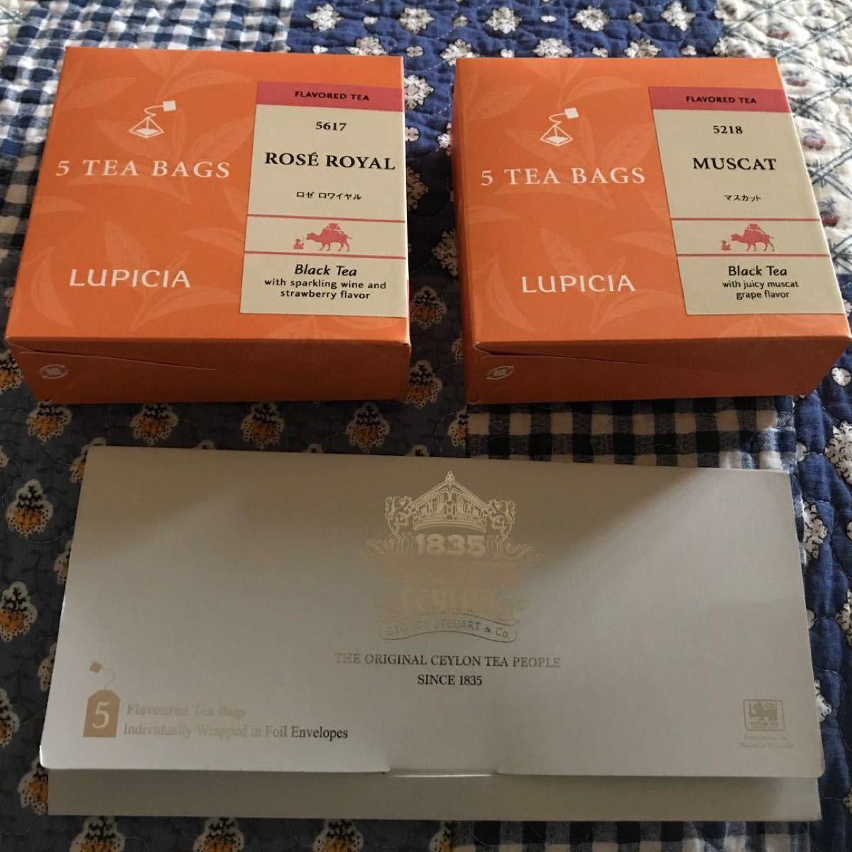 ルピシア 紅茶 二箱 ジョージスチュアートティー 5フレーバー