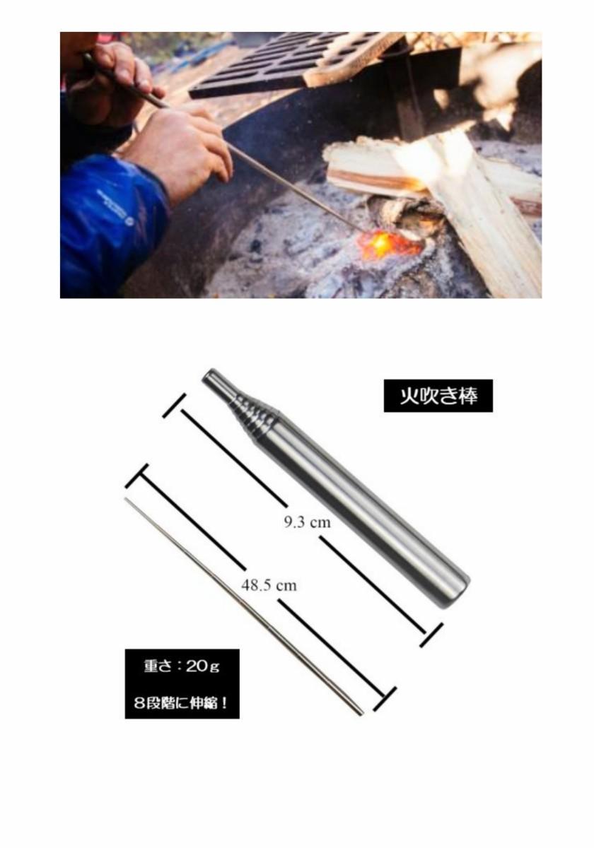焚き火台 メッシュ ファイヤースターターセット ソロキャン