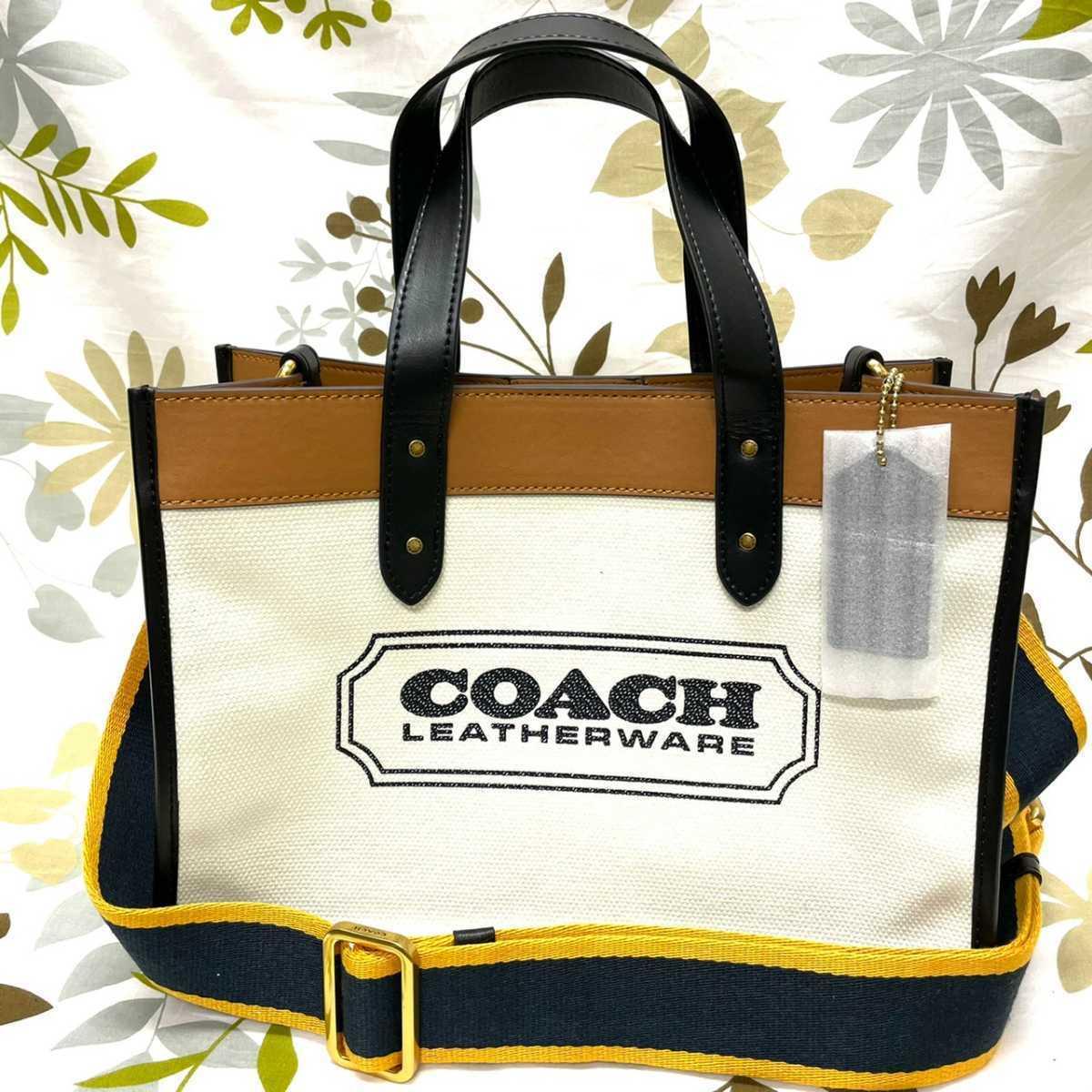 コーチ COACH トートバッグ ホワイト×ブラウン ショルダーバッグ 2way 大容量 レディースバッグ レディース