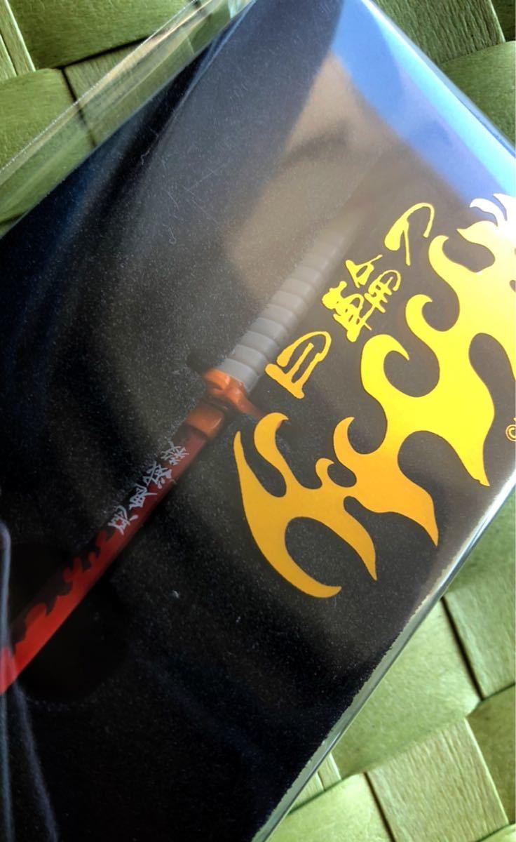 公式 劇場版「鬼滅の刃」無限列車編 ペーパーナイフ 煉獄 杏寿郎