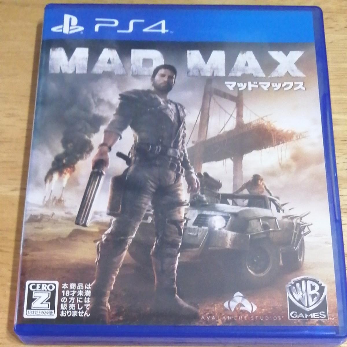 【PS4】 マッドマックス [通常版] PS4ソフト