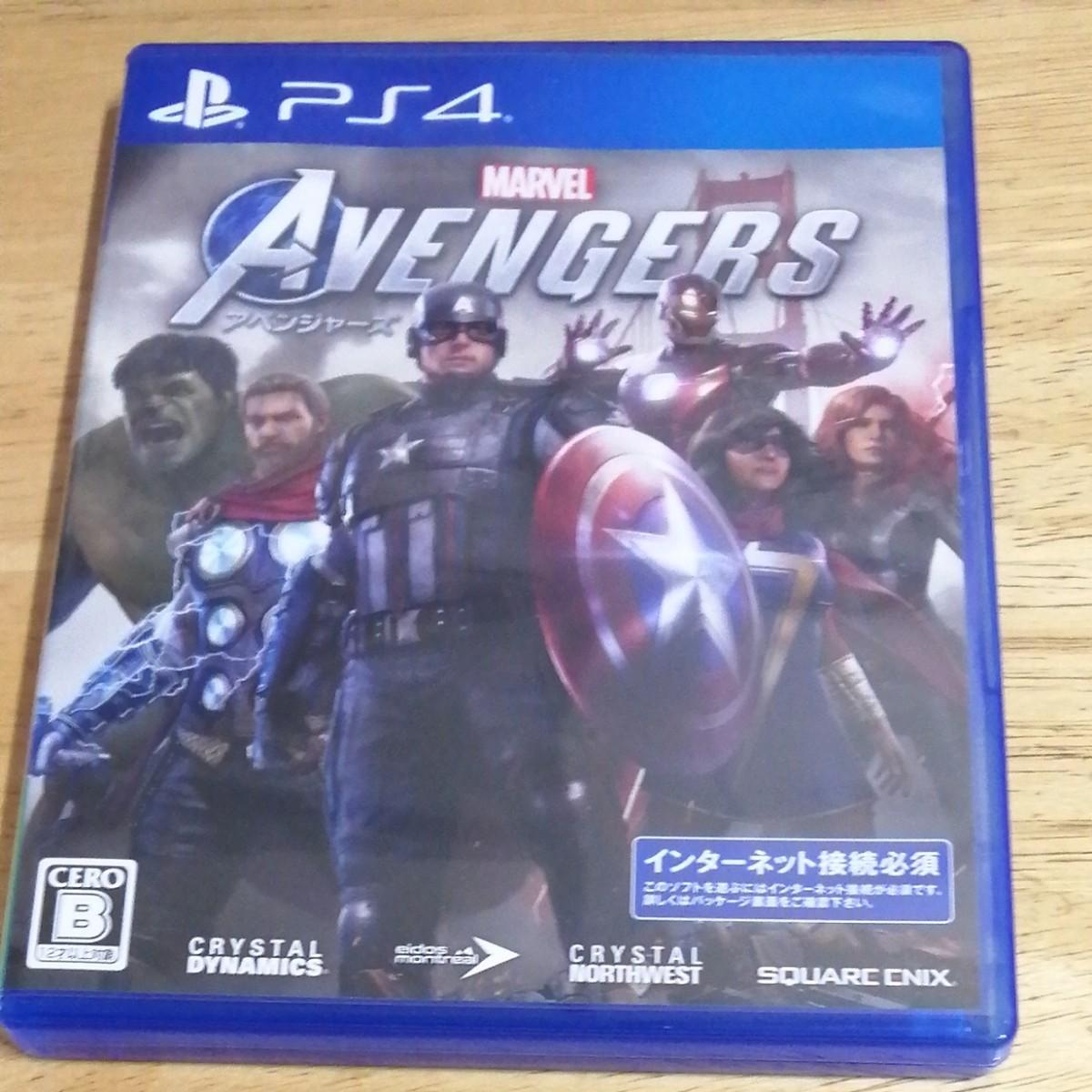 【PS4】 Marvel's Avengersアベンジャーズ  PS4ソフト