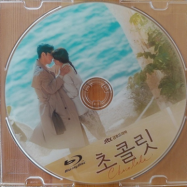 韓国ドラマ『チョコレート』 ブルーレイ全1枚
