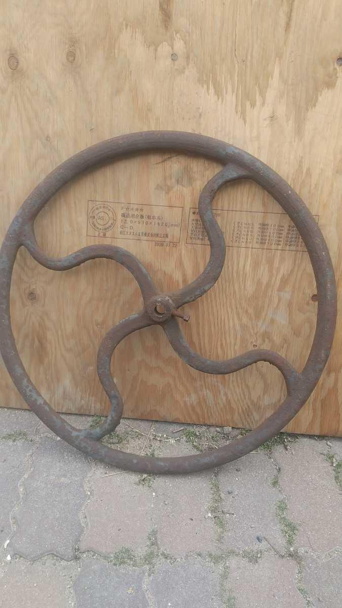 鉄の輪  中古_画像1