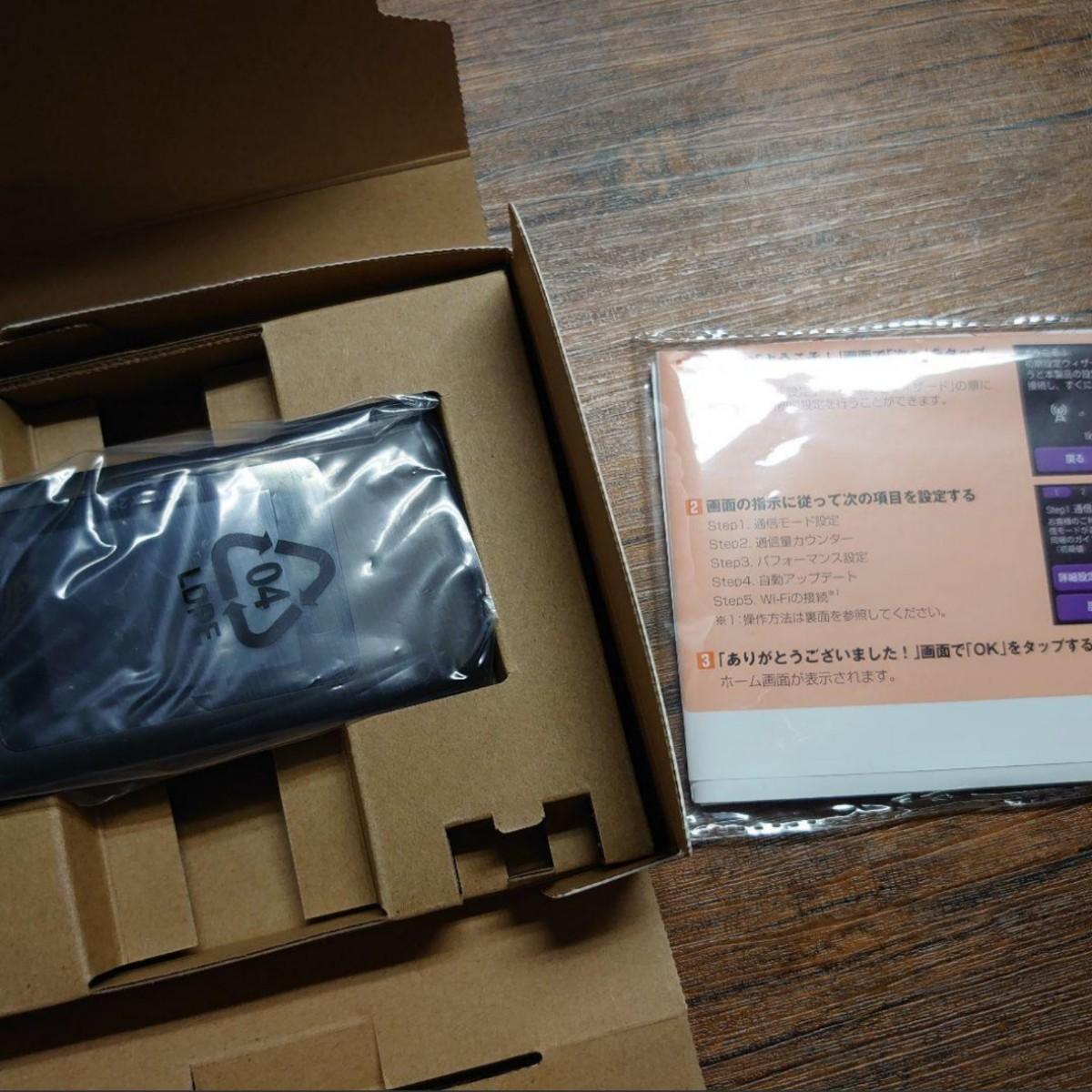Speed Wi-Fi NEXT W06  UQWiMAXのモバイルルーター