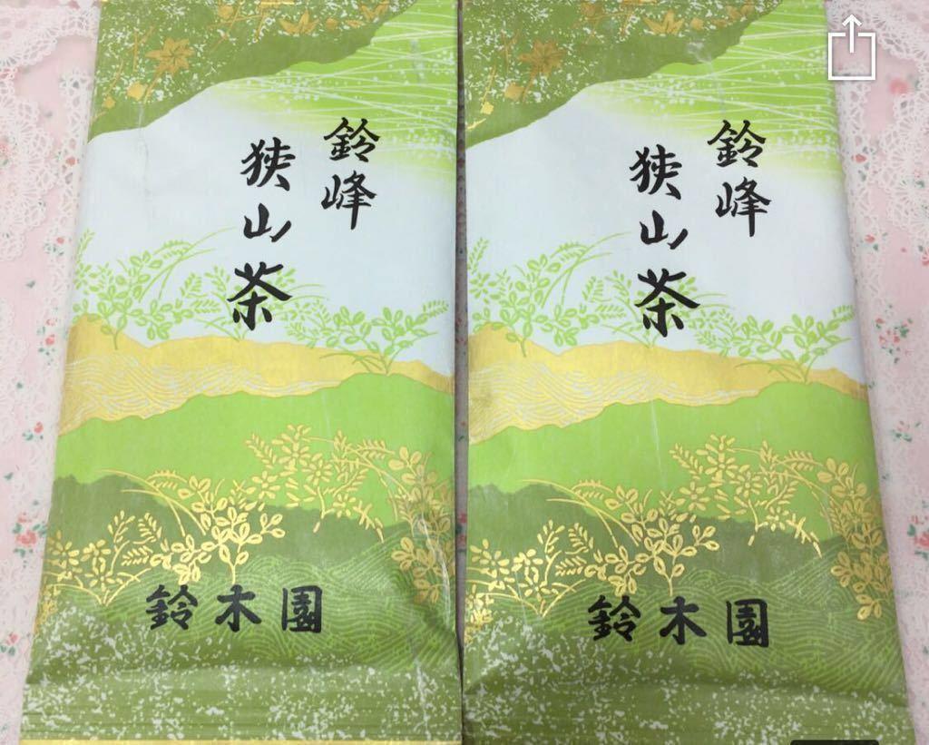 100円~「鈴峰 狭山茶 2袋」甘味強く、コクがあります。深むしです。美味しいと人気があります。ぜひ一度ご賞味下さいませ。新品未開封