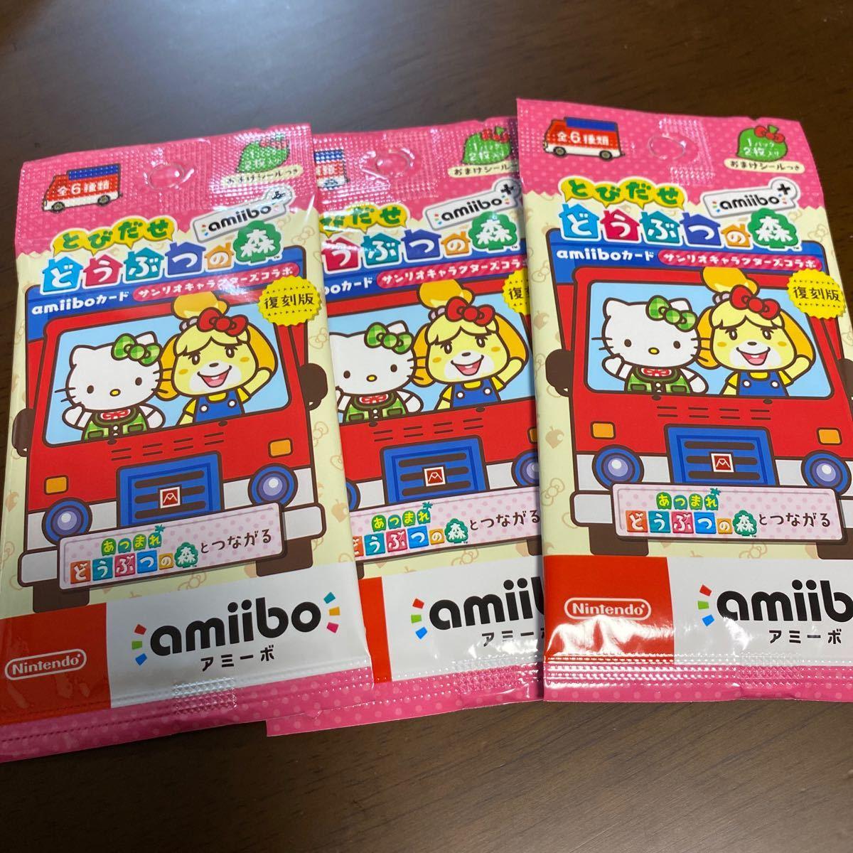 amiibo amiiboカード とびだせどうぶつの森amiibo+ アミーボ サンリオキャラクターズ アミーボカード