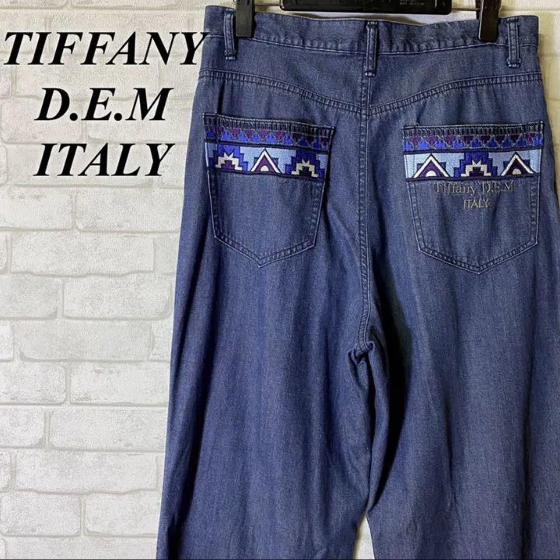 TIFFANY D.E.Mの情報