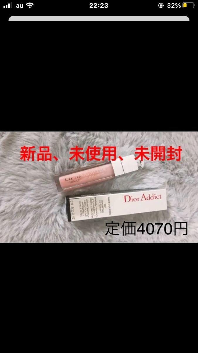 マキシマイザー Dior ディオール ディオールリップ