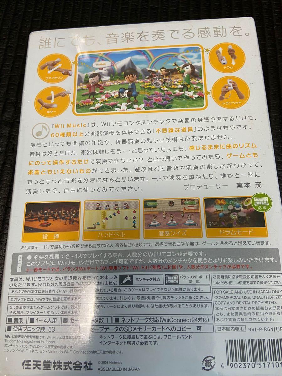 Wii ソフト セット  just dance ダンス ジャストダンス Wii music 音楽 リズム 未開封 まとめて