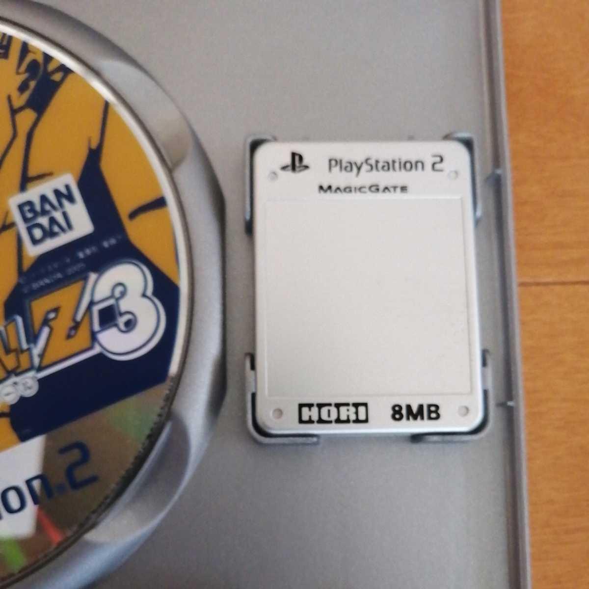 美品 SONY すぐ遊べる PS2(SCPH-55000GT) PlayStation2 白 ホワイト メモリーカード.説明書付 ホコリフィルター 動作確認済 ドラゴンボール_画像8