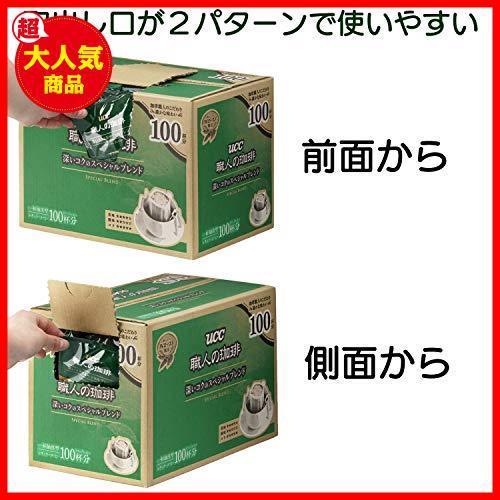 新品特価 UCC 職人の珈琲 ドリップコーヒー B2014 深いコクのスペシャルブレンド 100杯 700g_画像4