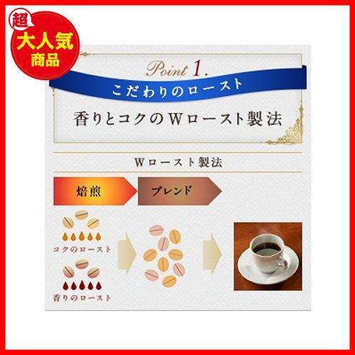 新品特価 UCC 職人の珈琲 ドリップコーヒー B2014 深いコクのスペシャルブレンド 100杯 700g_画像7