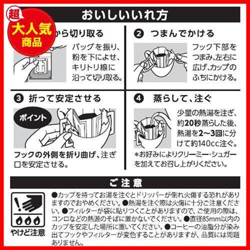 新品特価 UCC 職人の珈琲 ドリップコーヒー B2014 深いコクのスペシャルブレンド 100杯 700g_画像8