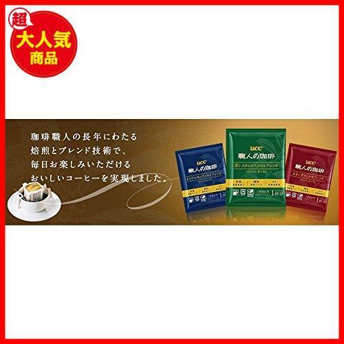 新品特価 UCC 職人の珈琲 ドリップコーヒー B2014 深いコクのスペシャルブレンド 100杯 700g_画像9