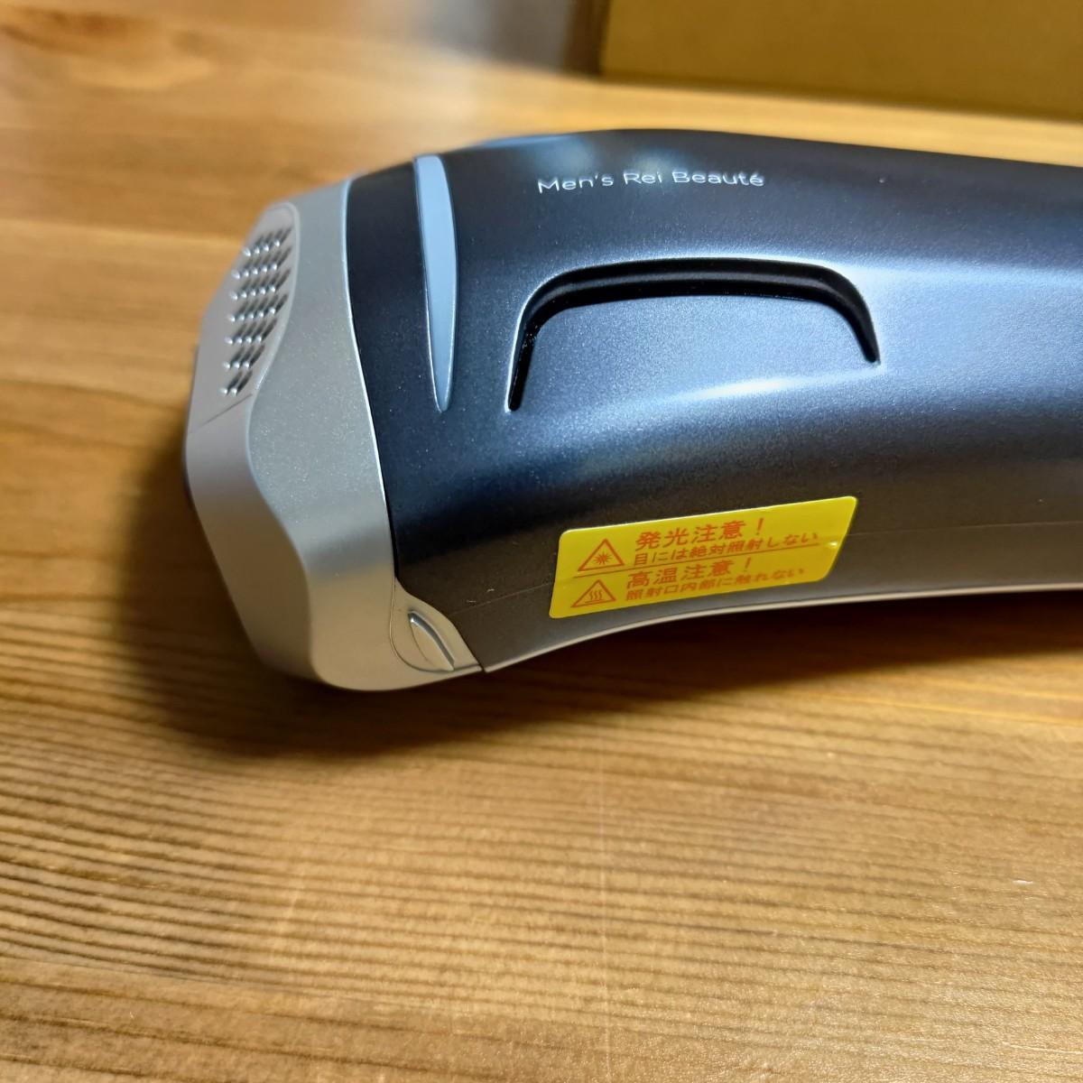 YA-MAN ヤーマン メンズレイボーテSTA-186 家庭用光美容器