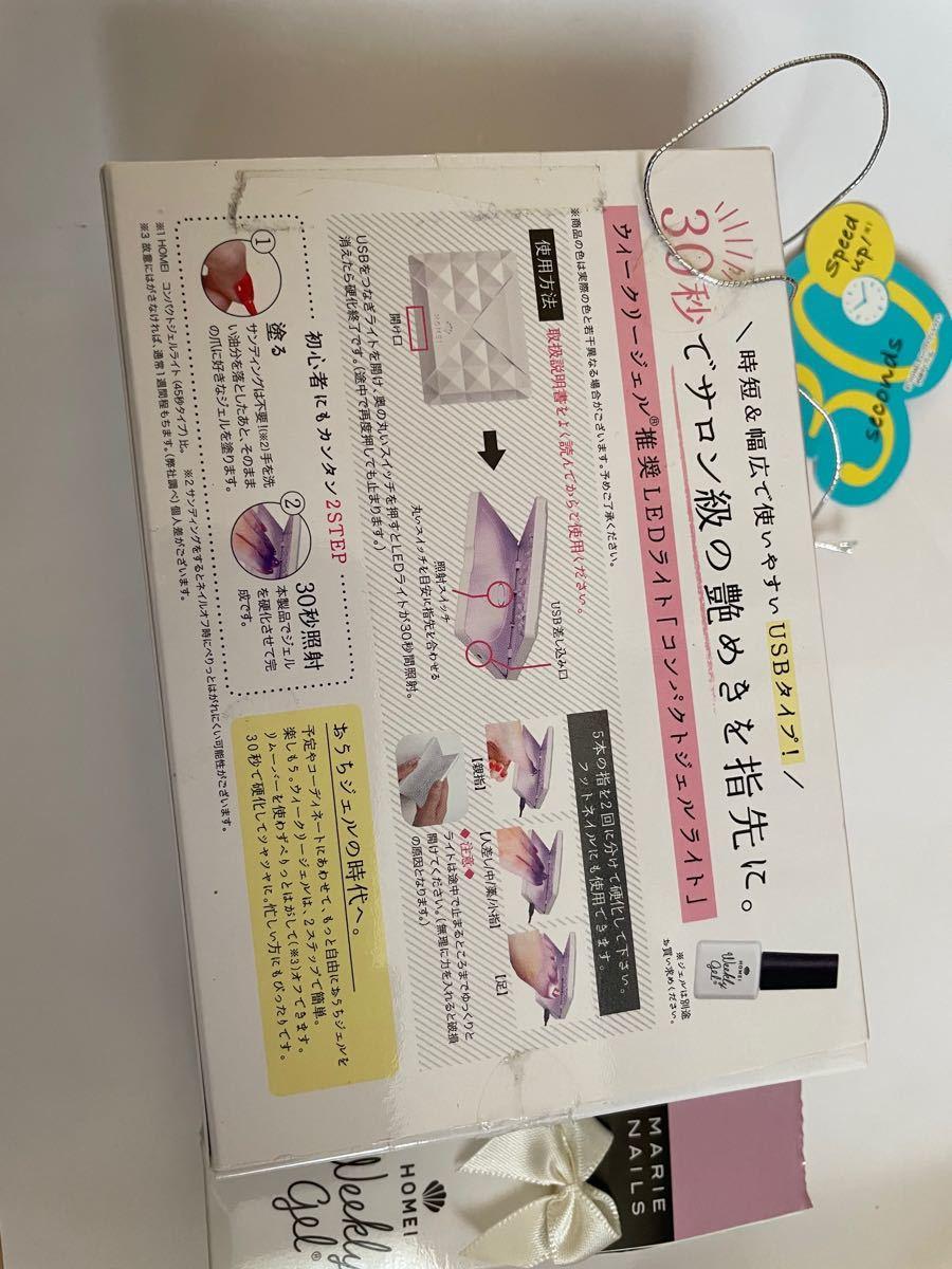 ジェルネイル LEDジェルネイルライト 専用ネイル付き(ピンク)