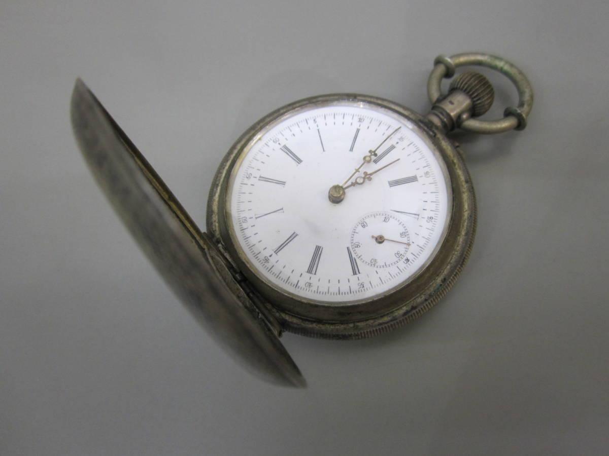 アンティーク 懐中時計 コロン 0.800刻印 銀製 稼働品 動作確認済み 激安 爆安 1円スター