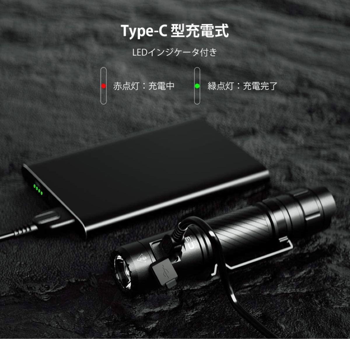 懐中電灯 LED 軽量USB充電式 Led 強力