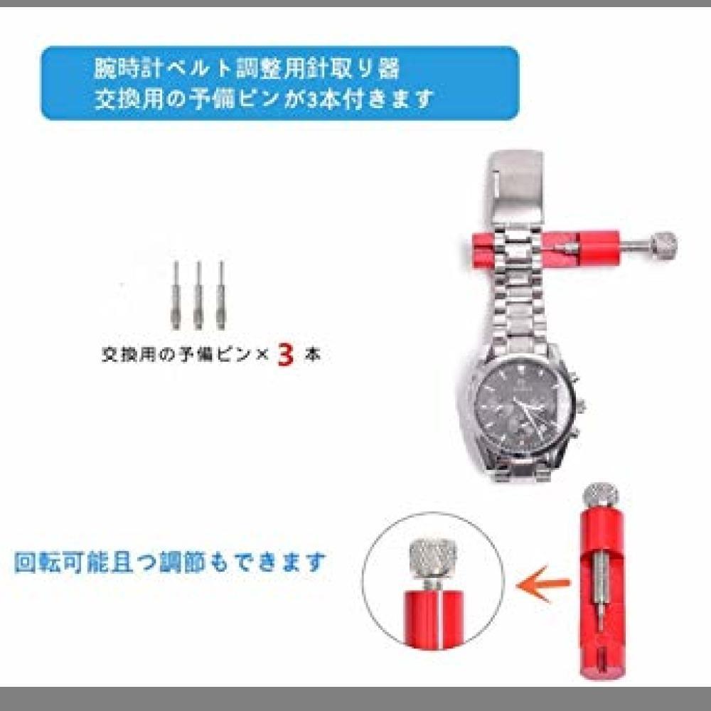 ■■■激安・#-D 腕時計修理 腕時v修理セット 腕時計ベルト調整 腕時計修理ツール 腕時計修理工具セット 腕時計バンド調整 キ_画像6