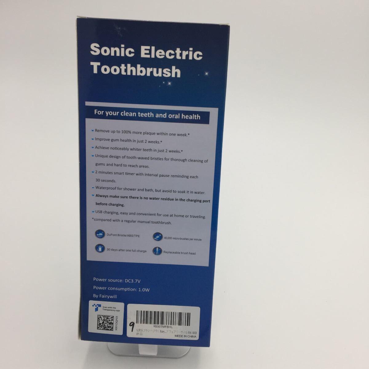 電動歯ブラシ 歯ブラシ 音波歯ブラシ 替えブラシ3本と歯間ブラシ1本付き ソニック 電動歯磨き
