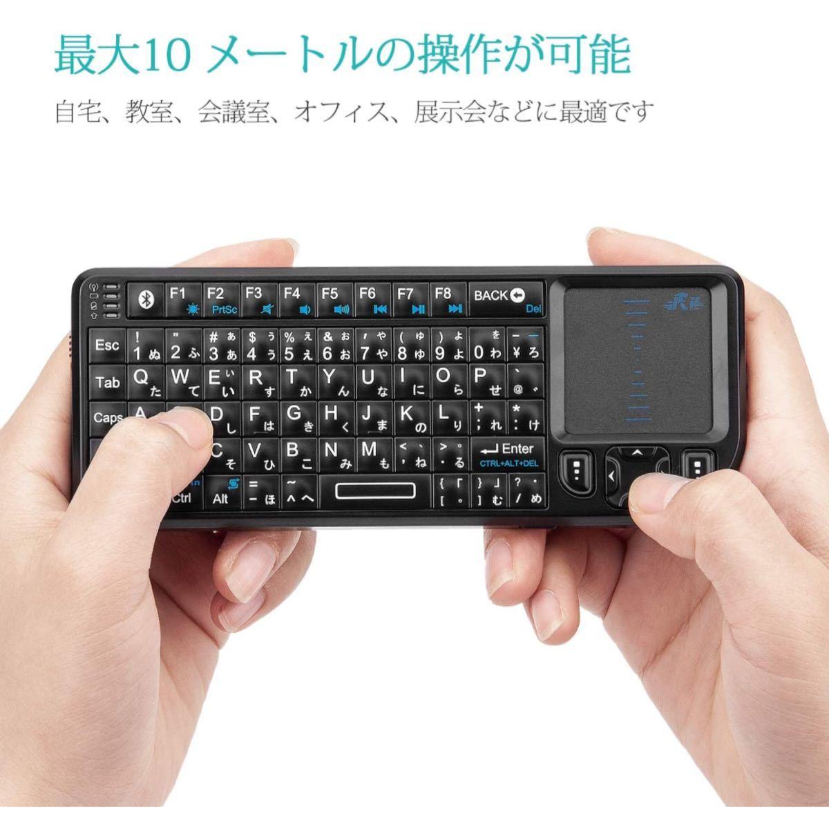 キーボードワイヤレス Bluetooth + 2.4GHz ダブル無線モード bluetoothキーボード超小型