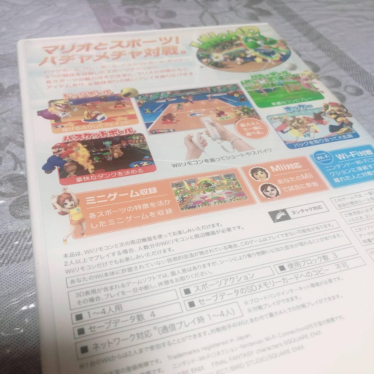 Wii マリオスポーツミックス ゲームソフト 説明書付き