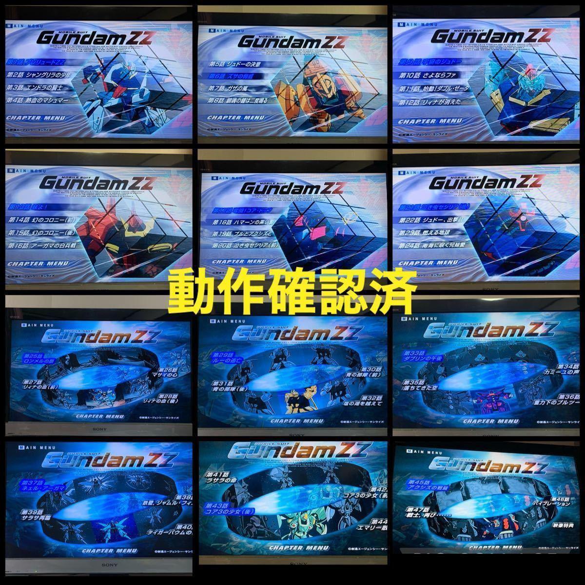 【送料無料】機動戦士ガンダム TVシリーズ&劇場版 DVD 45点セット