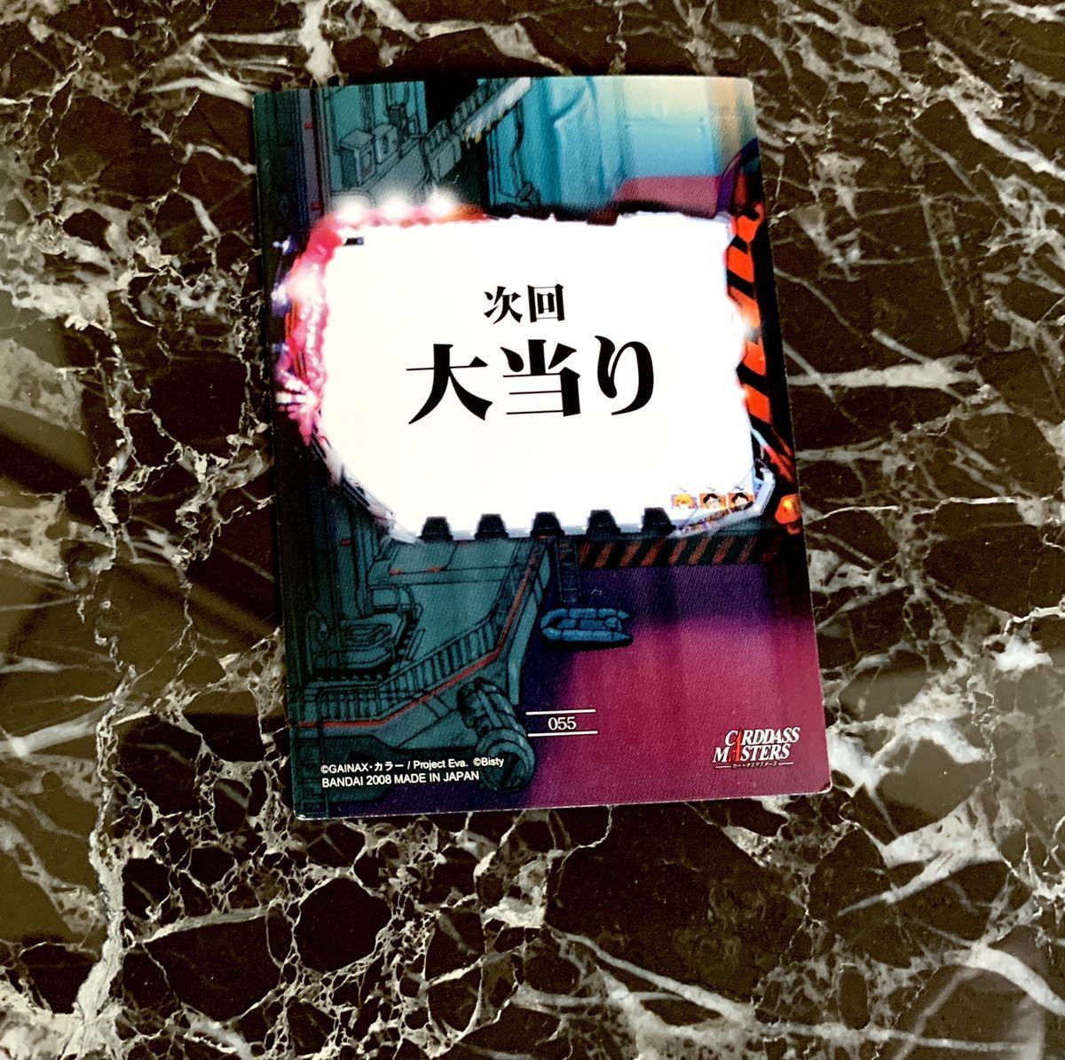 ★【送料無料】★【CRエヴァンゲリオンのトレーディングカード】★【EVANGELION 初号機: 『エヴァンゲリオン初号機:格納庫』 】プレミア_画像9
