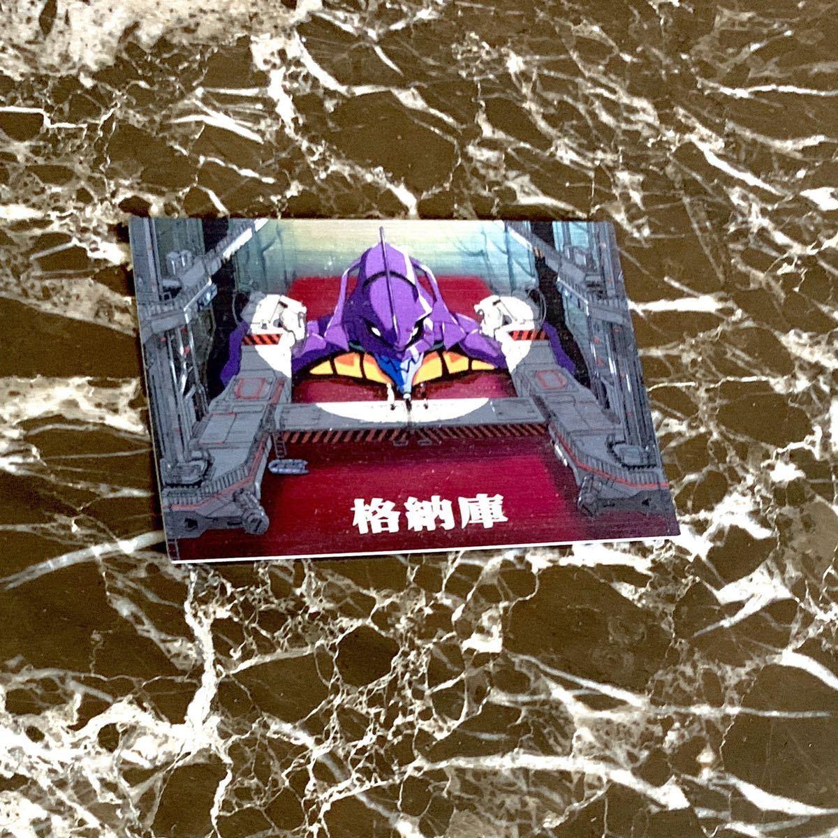 ★【送料無料】★【CRエヴァンゲリオンのトレーディングカード】★【EVANGELION 初号機: 『エヴァンゲリオン初号機:格納庫』 】プレミア_画像4