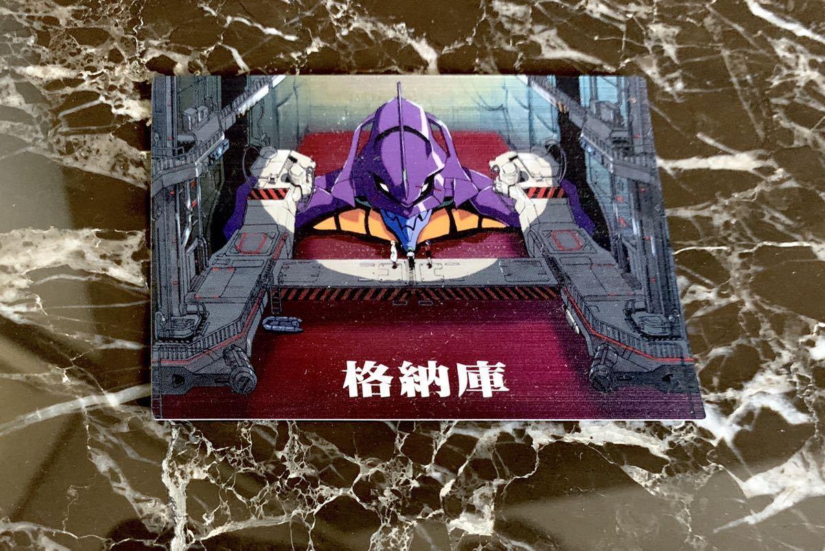 ★【送料無料】★【CRエヴァンゲリオンのトレーディングカード】★【EVANGELION 初号機: 『エヴァンゲリオン初号機:格納庫』 】プレミア_画像2