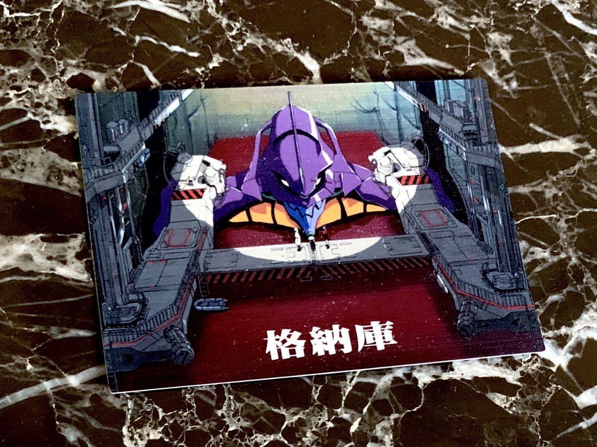 ★【送料無料】★【CRエヴァンゲリオンのトレーディングカード】★【EVANGELION 初号機: 『エヴァンゲリオン初号機:格納庫』 】プレミア_画像1