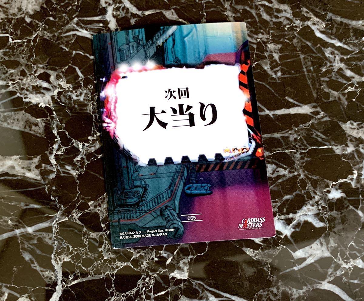 ★【送料無料】★【CRエヴァンゲリオンのトレーディングカード】★【EVANGELION 初号機: 『エヴァンゲリオン初号機:格納庫』 】プレミア_画像3
